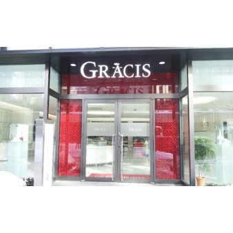 GRACIS(グラシス):GRACIS札幌駅前店