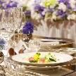 ウェスティンホテル東京:【シェフこだわりの牛フィレ試食!】成約特典付き相談フェア