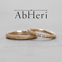 ANSHINDO Bridal(安心堂)_アベリ <AL729>
