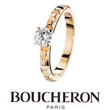 ANSHINDO BRIDAL(安心堂)_BOUCHERON(ブシュロン)<クル ド パリ ソリテールリング>