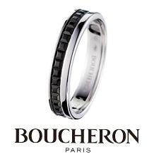 ANSHINDO BRIDAL(安心堂):BOUCHERON(ブシュロン)<キャトルクラシックハーフリング>