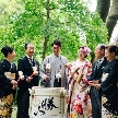 仙台 勝山館/SHOZANKAN:【家族に感謝を伝えたい】心温まる和婚式フェア