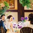 仙台 勝山館/SHOZANKAN:【少人数ウェディング♪】ご家族婚フェア