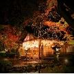 仙台 勝山館/SHOZANKAN:【かがり火がともる日本庭園は圧巻】16時スタートの見学&相談会