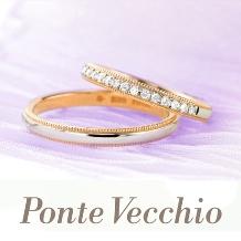 タカラ堂:【ポンテヴェキオ】アンティーク風のミル打ちのクラシカルな結婚指輪「ミルアモーレ」