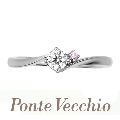 タカラ堂:【ポンテヴェキオ】ピンクダイヤモンドが人気の秘密!女性らしい婚約指輪「ローザ」