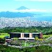 日本平ホテル:【富士山×1万坪ガーデン】絶景ホテルへ行こう!ゆっくり相談会