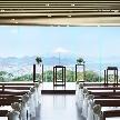 日本平ホテル:【絶景を体感!】チャペル見学フェア