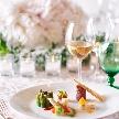 ホテル椿山荘東京 ~One Precious Wedding~:【無料試食付】ワンディッシュテイスティングフェア