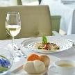 ホテルグランヴィア広島:【納得の料理でおもてなし】美食ランチ付き相談会