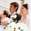 ホテルポートプラザちば:【お急ぎ婚をサポート】家族婚やマタニティ婚を相談しよう♪