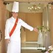 ホテルポートプラザちば:美食コース試食&チャペル見学フェア♪