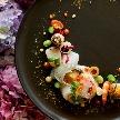 リーガロイヤルホテル小倉:【試食付き】ホテルウエディングの底力☆お料理重視フェア