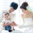 セントポーリア教会 シャルム・ド・ナチュール:【マタニティ&パパママ婚】費用や準備も安心相談会フェア♪