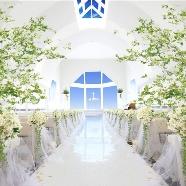 ア・ヴェール・ブランシェ:初見学も安心◎最大15大特典&純白チャペル×天窓大階段を体感!
