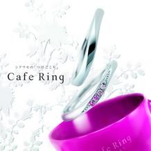 RAFFINE HIRATA(ラフィーネヒラタ)_おススメ☆ピンクダイヤのグラデーション【CafeRing】ローブドゥマリエ