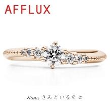 RAFFINE HIRATA(ラフィーネヒラタ)_着けるあなたを上品に♪ゴールドの婚約指輪