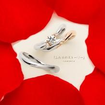 Jewelry Ito(ジュエリーイトウ):S字ラインのコンビが美しい【AFFLUX】romance ロマンス