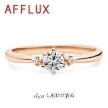 Jewelry Ito(ジュエリーイトウ):AFFLUX Aya しあわせ彩る
