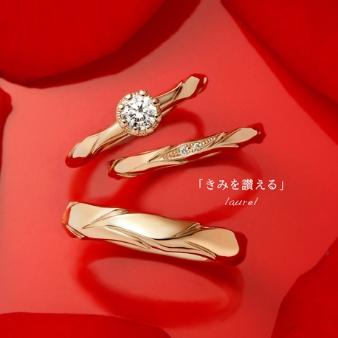 Jewelry Ito(ジュエリーイトウ):Jewelry Ito(ジュエリーイトウ)/西尾店