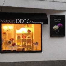Bouquet DECOのブーケ情報