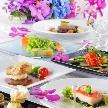 プライベートリゾート カリメーラ:♯料理重視派 期間限定フルコース無料試食フェア