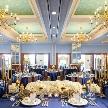 ホテル ボストンプラザ草津:【初見学の方に】チャペル入場&婚礼料理の無料体験フェア♪
