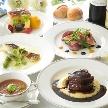 Alice Tokyo 日本橋:彩豊な前菜やオードブルの数々
