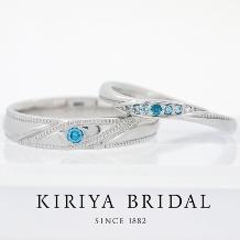 KIRIYA BRIDAL (宝石の桐屋)_ブルーダイヤをメインにし、ミル打ちを施した桐屋とお客様で作るオンリーワンマリッジ