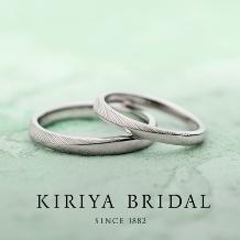 KIRIYA BRIDAL (宝石の桐屋)_久音【夏】