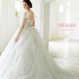 Wedding Costume HIROTA●HIROTAグループ:70万人を魅了した桂由美ブランド◆上質はオーガンとフリルで叶える上品プリンセス★