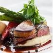 マリーゴールド山口:【お料理重視の方】和牛フィレ肉のロッシーニ◆堪能フェア◆