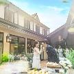 マリーゴールド山口:《こだわり花嫁必見!》フルオーダーWEDDING体験×試食付き☆