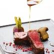 THE VILLAS 福岡(ザ ヴィラズ):【おしゃれフレンチ】人気No1フルコース試食×邸宅ガーデンW体験