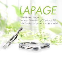 ELEGANCE(エレガンス)_【LAPAGE-ラパージュ-スイートピー】花言葉 二人の門出 永遠の喜び