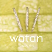 ELEGANCE(エレガンス):【watan-和鍛-エンゲージリング】重ねシリーズ