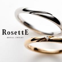 ELEGANCE(エレガンス):【RosettE-ロゼット-】目的地
