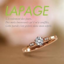 ELEGANCE(エレガンス):【LAPAGE-ラパージュ-】シトロニエ