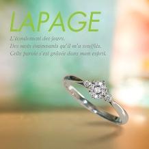 ELEGANCE(エレガンス):【LAPAGE-ラパージュ-*オリオン座】