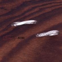ELEGANCE(エレガンス):【watan-和鍛-】結 むすび