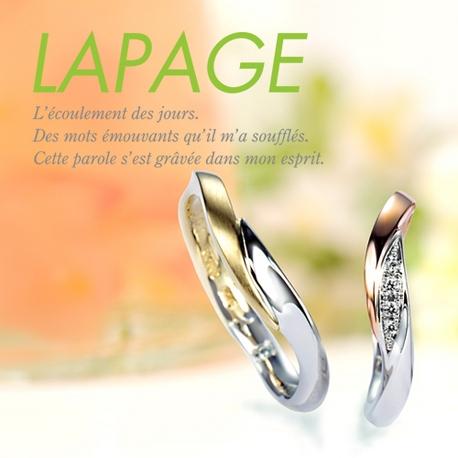 ELEGANCE(エレガンス):【LAPAGE-ラパージュ-】マリーゴールド:花言葉 信頼 可憐な愛情