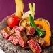 響 風庭 赤坂(HIBIKI):【山形牛◇鉄板焼コース試食&ギフト券】現代和食を堪能フェア
