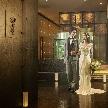 響 風庭 赤坂(HIBIKI):【ゼクシィNET限定】年内挙式なら最大60万円特典◆試食付