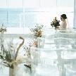 HOTEL SETRE(ホテル セトレ):【結婚式準備の第一歩に!】絶景チャペル見学×試食付相談会