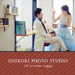 スタジオ撮影、前撮:Ishikuri Photo Studio