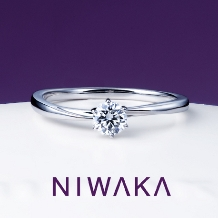 ジュエリー パリ_俄(ニワカ)『花雪』アナタ色に染め上げて…エンゲージの代表と言えばこのデザイン!