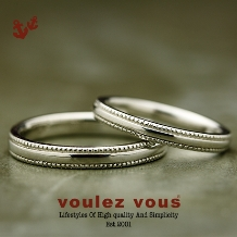 voulez vous(ヴ-レ・ヴ-)_Mill Classic ~かけがえのない瞬間を刻む~
