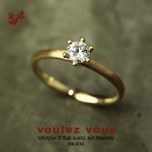 voulez vous(ヴ-レ・ヴ-)の婚約指輪&結婚指輪