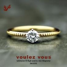 voulez vous(ヴーレ・ヴー):ダイヤモンドが引き立つ細身のかわいいエンゲージリング【 Sea Shell】