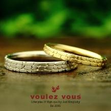 voulez vous(ヴ-レ・ヴ-)_☆ゼクシィ特集掲載商品☆Antique Brick ~時を超え愛され続ける石畳~